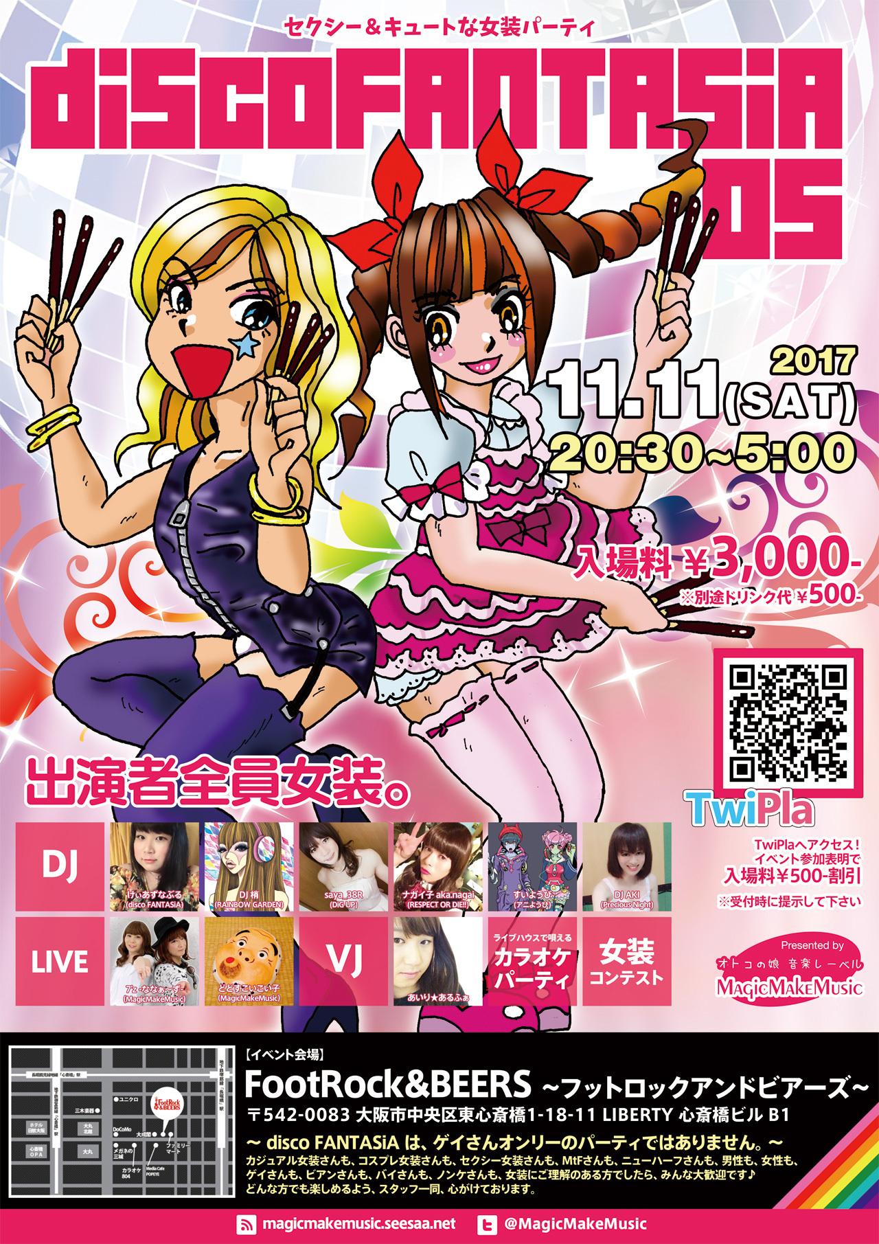 Event_df05_Flyer_web1280.jpg